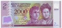 Сестры Адела и Эльза Сператти. Банкнота 2000 гуарани. 2011 год, Парагвай.