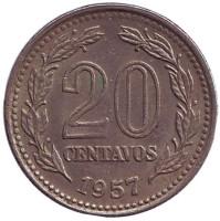 Монета 20 сентаво. 1957 год, Аргентина.