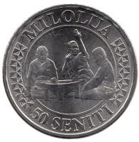 Танец Маулуулу. Монета 50 сенити. 2015 год, Тонга.