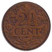 Монета 2,5 цента. 1912 год, Нидерланды.