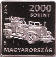 125 лет со дня рождения Корнела Сильваи. Монета 2000 форинтов. 2015 год, Венгрия. Proof.