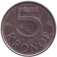 Монета 5 крон. 1984 год, Швеция.