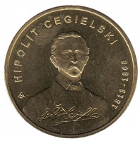 Хиполит Цегельский. Монета 2 злотых, 2013 год, Польша.