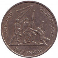 Мемориал жертвам Бухенвальда. Монета 10 марок, 1972 год, ГДР.