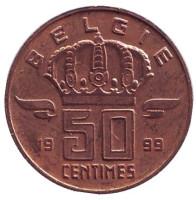 Монета 50 сантимов. 1999 год, Бельгия. (Belgie)