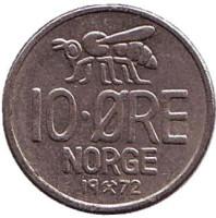 Пчела. 10 эре. 1972 год, Норвегия.