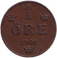 Монета 1 эре. 1901 год, Швеция.