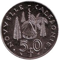Хижина островитян. Монета 50 франков. 1983 год, Новая Каледония.