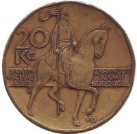 Всадник (Святой Вацлав). Монета 20 крон. 1998 год, Чехия.