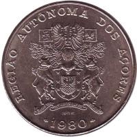 Автономная область Азорские острова. Монета 100 эскудо. 1980 год, Португалия.