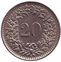 Монета 20 раппенов. 1964 год, Швейцария.