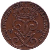 """Монета 2 эре. 1936 год, Швеция. (длинный хвостик у """"6"""")."""