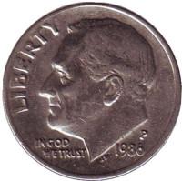 Рузвельт. Монета 10 центов. 1986 (P) год, США.