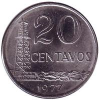 Буровая вышка. Монета 20 сентаво. 1977 год, Бразилия.