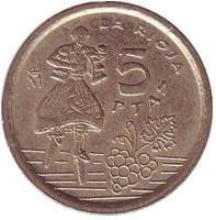 Риоха. Монета 5 песет. 1996 год, Испания. Из обращения.