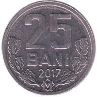 Монета 25 бани. 2017 год, Молдавия.