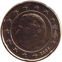 Монета 20 центов. 2005 год, Бельгия.