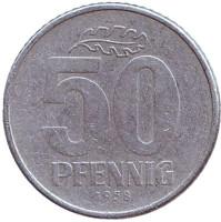 Монета 50 пфеннигов. 1958 год, ГДР.