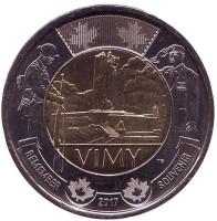 100 лет Битве при Вими. Монета 2 доллара. 2017 год, Канада.