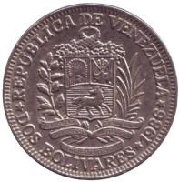 Монета 2 боливара. 1986 год, Венесуэла.