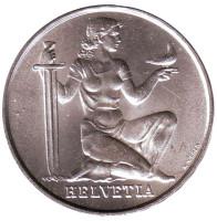 Фонд вооружения Конфедерации. Монета 5 франков. 1936 год, Швейцария.