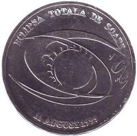 Солнечное затмение. Монета 500 лей. 1999 год, Румыния. UNC.