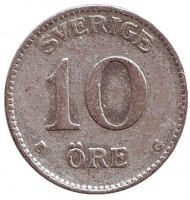 """Монета 10 эре. 1936 год, Швеция. (Длинный хвостик у """"6"""")"""