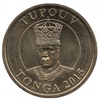 Тупоу V. Король Тонга. Монета 1 паанга. 2015 год, Тонга.