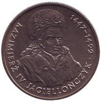 Казимир IV Ягеллончик. Монета 20000 злотых. 1993 год, Польша.