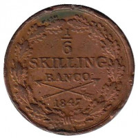 Монета 1/6 скиллинга. 1847 год, Швеция.