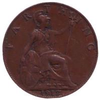 Монета 1 фартинг. 1912 год, Великобритания.