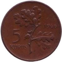Дубовая ветвь. Монета 5 курушей. 1966 год, Турция.