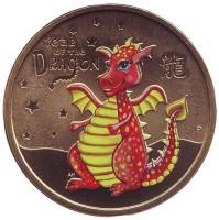 Год дракона. Монета 1 доллар. 2012 год, Тувалу.