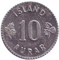 Монета 10 аураров. 1970 год, Исландия.