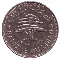 Кедр. Монета 50 пиастров. 1969 год. Ливан.