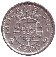 Монета 5 эскудо. 1973 год, Мозамбик в составе Португалии.