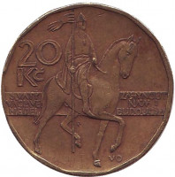 Всадник (Святой Вацлав). Монета 20 крон. 2002 год, Чехия.