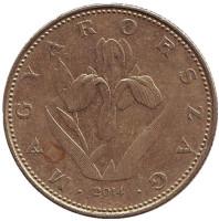 Венгерский ирис. Монета 20 форинтов. 2014 год, Венгрия.