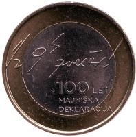 100 Лет Майской Декларации. Монета 3 евро. 2017 год, Словения.