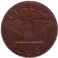 Орёл. Виктор Эммануил III. Монета 5 чентезимо. 1938 год, Италия.