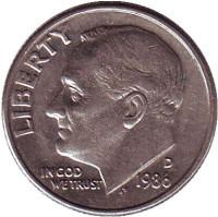 Рузвельт. Монета 10 центов. 1986 (D) год, США.