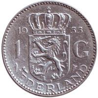 Монета 1 гульден. 1955 год, Нидерланды.