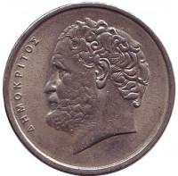 Демокрит. Монета 10 драхм. 1984 год, Греция.