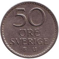 Монета 50 эре. 1965 год, Швеция.