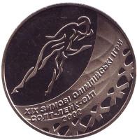 Конькобежный спорт. XIX Зимние Олимпийские игры. Монета 2 гривны. 2002 год, Украина.