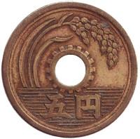 Монета 5 йен. 1950 год, Япония.