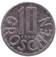 10 грошей. 1985 год, Австрия.