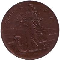 Монета 2 чентезимо. 1917 год, Италия.