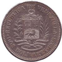 Монета 2 боливара. 1988 год, Венесуэла.