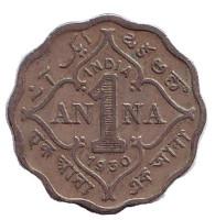 Монета 1 анна. 1930 год, Британская Индия.
